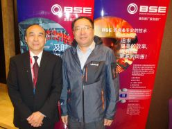 BSE SEMINAR IN CHINA